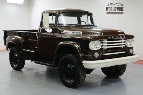 1958 Dodge POWER WAGON W300. RESTORED. HIGH DOLLAR. TURBO DIESEL | Denver, CO | Worldwide Vintage Autos in Denver, CO