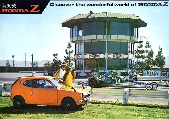 1972 Honda Z-600 COUPE Phoenix, Arizona 1