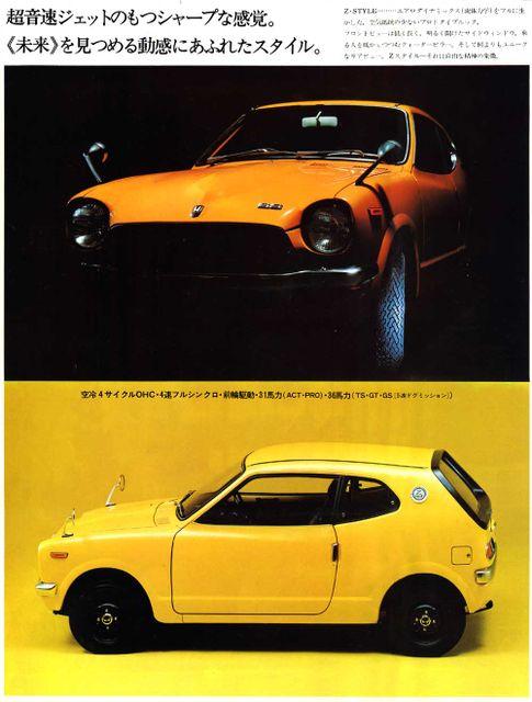 1972 Honda Z-600 COUPE Phoenix, Arizona 17