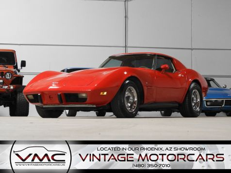 1977 Chevrolet Corvette T-Top in Sun Prairie