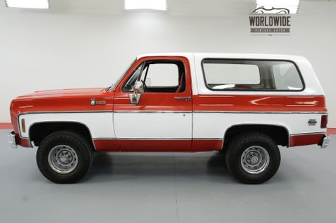 1978 Chevrolet BLAZER K5 4X4 RESTORED CONVERTIBLE PS PB | Denver, CO | Worldwide Vintage Autos in Denver, CO
