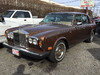1978 Rolls-Royce Silver Shadow II New Rochelle, New York
