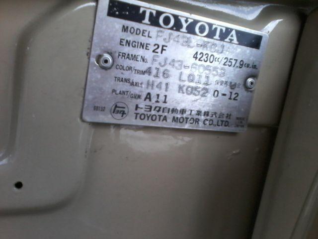 1979 Toyota Land Cruiser  FJ43 Long not FJ40 San Antonio, Texas 34