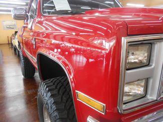 1986 Chevrolet Pickup Blanchard, Oklahoma 11