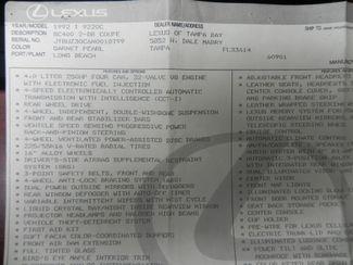 1992 Lexus SC 400 Martinez, Georgia 88