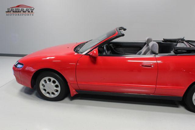 1992 Toyota Celica GT Merrillville, Indiana 30
