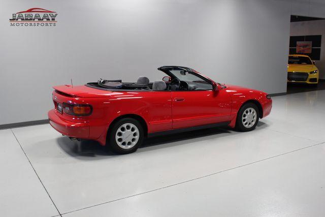 1992 Toyota Celica GT Merrillville, Indiana 38