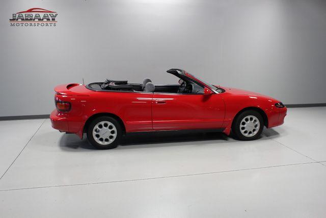 1992 Toyota Celica GT Merrillville, Indiana 39