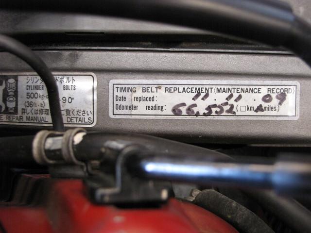 1992 Toyota MR2 TURBO Jacksonville , FL 37