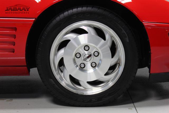 1994 Chevrolet Corvette Merrillville, Indiana 47