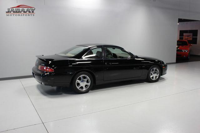 1997 Lexus SC 300 Luxury Sport Cpe Merrillville, Indiana 35