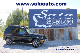 2003 Jeep Liberty Renegade 4wd Leather Roof Detailed Serviced Ready To Geaux in Baton Rouge  Louisiana