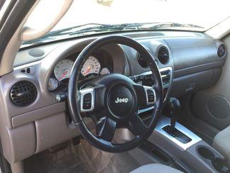 2003 Jeep Liberty Limited LINDON, UT 7
