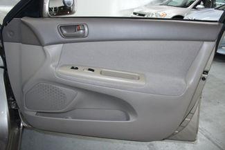 2003 Toyota Camry LE Kensington, Maryland 46