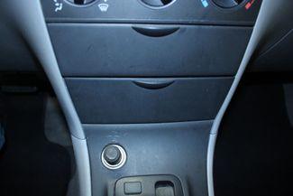 2003 Toyota Corolla CE Kensington, Maryland 59