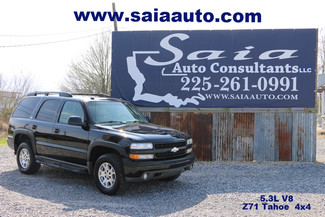 2004 Chevrolet Tahoe Z71 4wd Leather Loaded New Transmission With Warranty in Baton Rouge  Louisiana