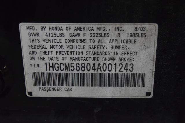 2004 Honda Accord EX Richmond Hill, New York 15