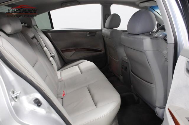 2004 Nissan Maxima SL Merrillville, Indiana 13