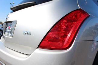 2004 Nissan Murano SE LINDON, UT 11