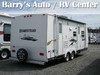 2004 Starcraft Homestead Settler 255BH Brockport, NY