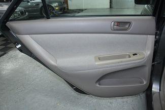 2004 Toyota Camry LE Kensington, Maryland 25