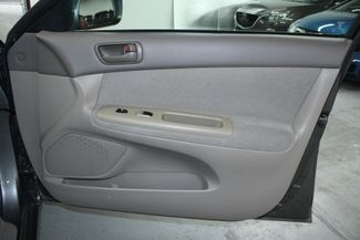 2004 Toyota Camry LE Kensington, Maryland 47
