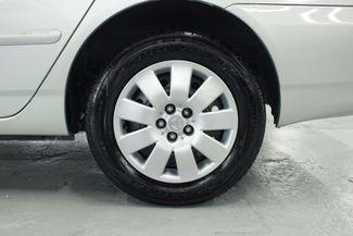 2004 Toyota Corolla LE Kensington, Maryland 85