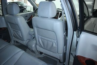 2004 Toyota Highlander Limited Navi 4WD Kensington, Maryland 58