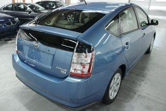 2004 Toyota Prius Pkg.#3 Kensington, Maryland 11