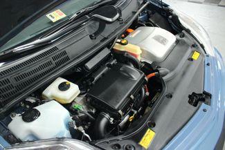 2004 Toyota Prius Pkg.#3 Kensington, Maryland 87