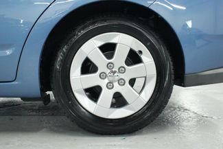 2004 Toyota Prius Pkg.#3 Kensington, Maryland 95