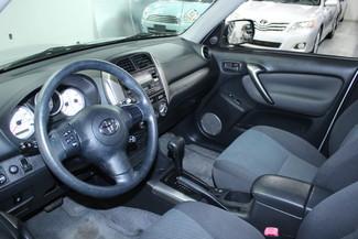 2004 Toyota RAV4 S 4WD Kensington, Maryland 80