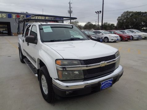 2005 Chevrolet Colorado 1SF LS Z71 in Houston