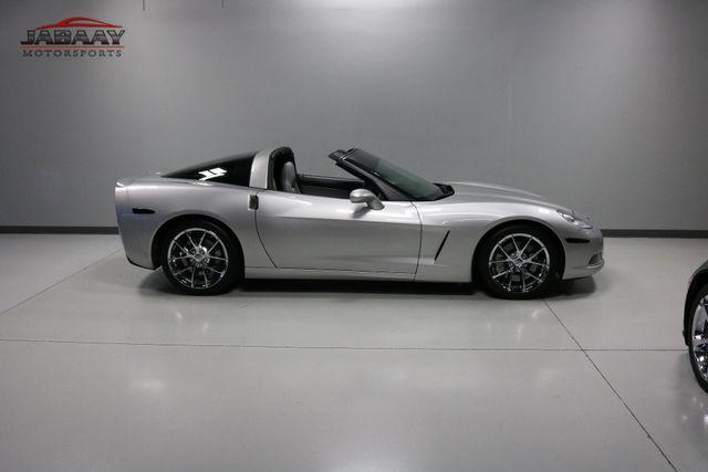 2005 Chevrolet Corvette Merrillville, Indiana 44
