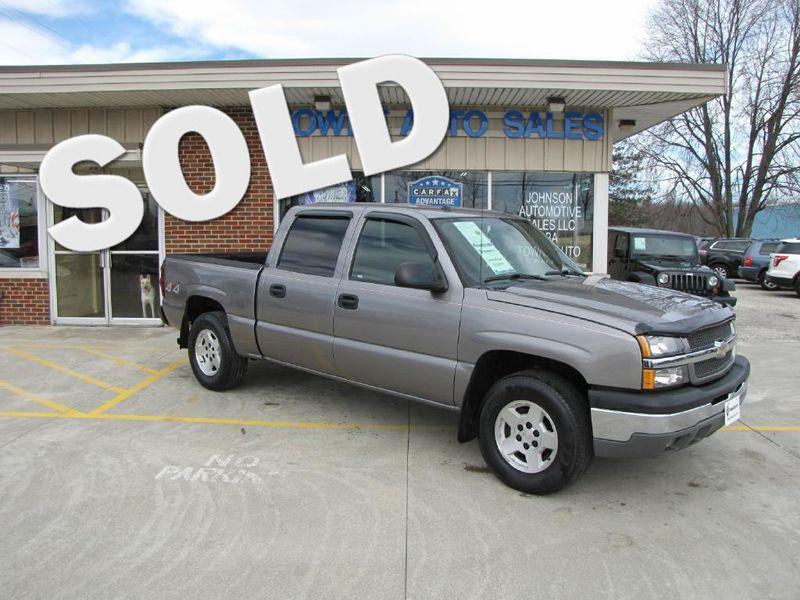 2005 Chevrolet Silverado 1500 LT | Medina, OH | Towne Cars in Medina OH