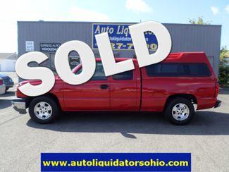 2005 Chevrolet Silverado 1500 Work Truck | North Ridgeville, Ohio | Auto Liquidators in North Ridgeville Ohio