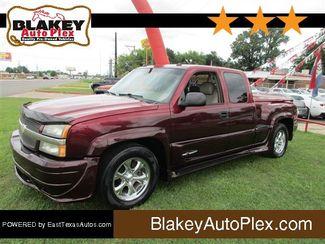 2005 Chevrolet Silverado 1500 @price | Bossier City, LA | Blakey Auto Plex-[ 2 ]
