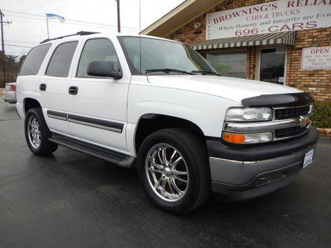 2005 Chevrolet Tahoe LS in Wichita Falls, TX