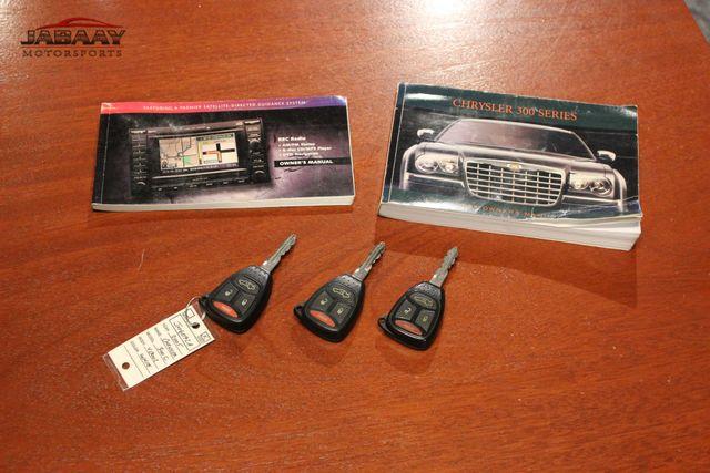 2005 Chrysler 300C Merrillville, Indiana 48