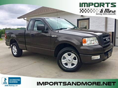 2005 Ford F-150 STX SpaceCab in Lenoir City, TN