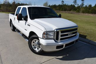 2005 Ford Super Duty F-250 XLT Walker, Louisiana 1