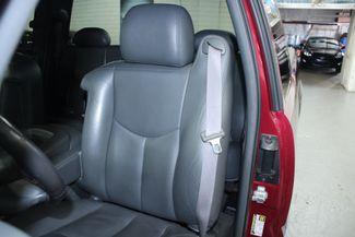2005 GMC Sierra 1500 SLT Ext Cab 4X4 Kensington, Maryland 19