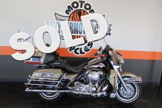 2005 Harley-Davidson Electra Glide® Ultra Classic® Arlington, Texas
