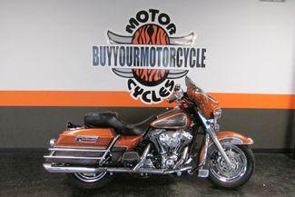 2005 Harley Davidson ULTRA CLASSIC ELECTRA GLIDE    FLHTCUI Arlington, Texas