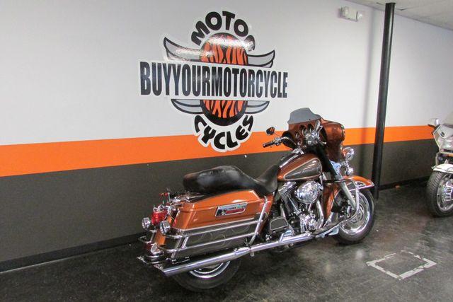 2005 Harley Davidson ULTRA CLASSIC ELECTRA GLIDE    FLHTCUI Arlington, Texas 1