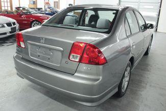 2005 Honda Civic EX SSRS Kensington, Maryland 11