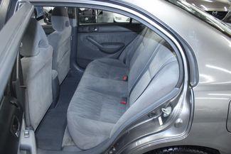 2005 Honda Civic EX SSRS Kensington, Maryland 27