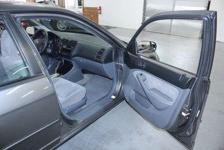 2005 Honda Civic EX SSRS Kensington, Maryland 43