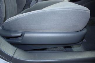 2005 Honda Civic EX SSRS Kensington, Maryland 51