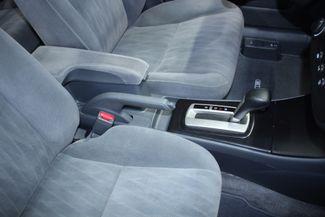 2005 Honda Civic EX SSRS Kensington, Maryland 56